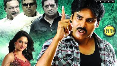 Cameraman Ganga tho Rambabu Tamil Dubbed Movie Online