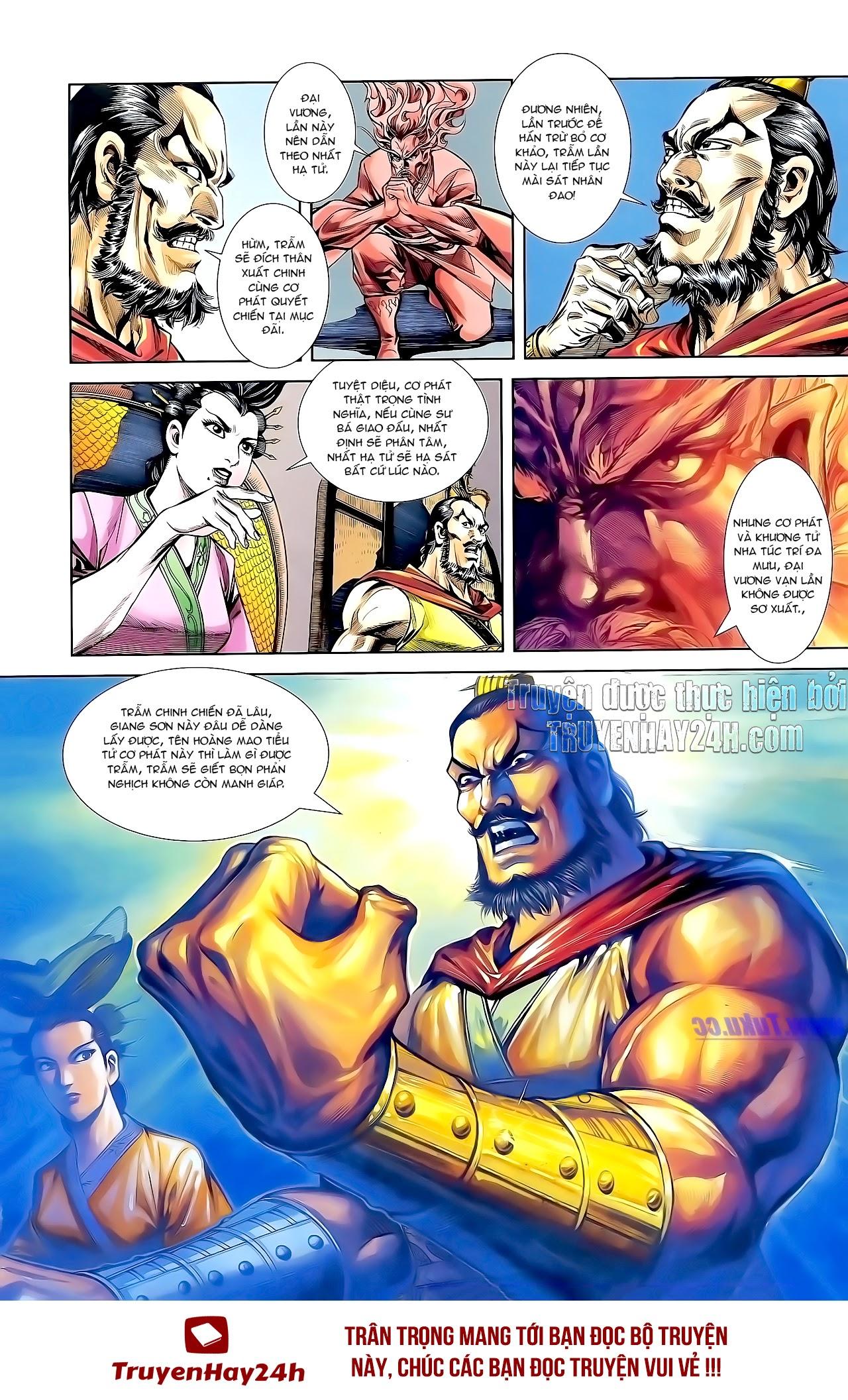 Cơ Phát Khai Chu Bản chapter 156 trang 32