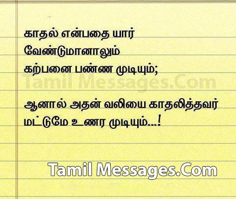 Love Pain Kavi