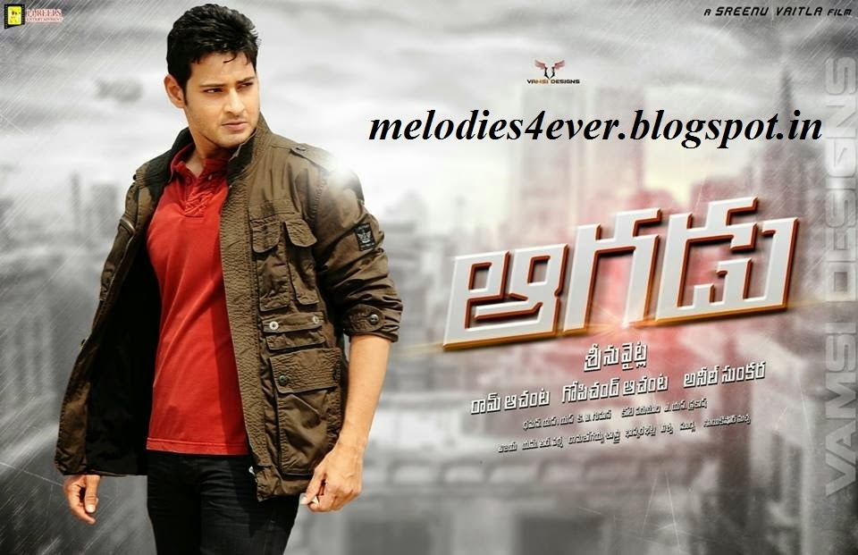 Aagadu (2014) mp3 songs for free download mahesh babu latest songs.