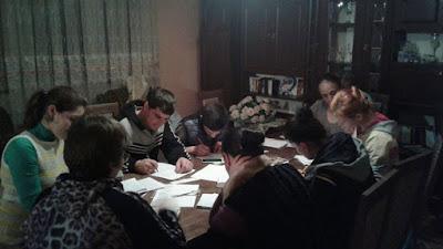 Свидетелей Иеговы пишут письма