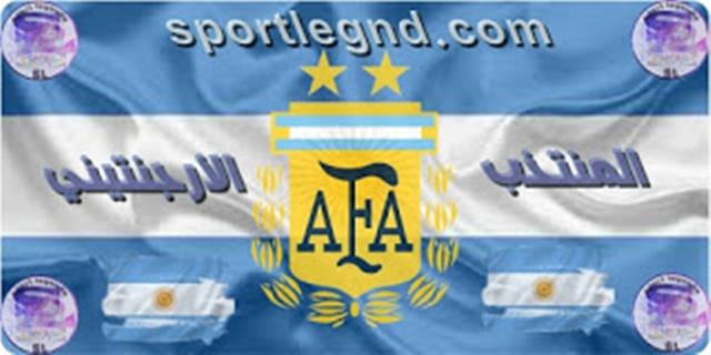 الارجنتين,الأرجنتين,ميسي,منتخب الارجنتين,كوبا امريكا,قائمة منتخب الارجنتين,فريق البرازيل,تشكيلة المنتخب الارجنتيني,كرة القدم,مباريات اليوم الارجنتين,ميسي مع الارجنتين,فريق ارجنتين,اهداف ميسي,هدف الارجنتين,الارجنتين كورة,مباراة الارجنتين,كوبا امريكا 2019,ميسي ويكيبيديا,الاعب ميسي,اروع اهداف ميسي