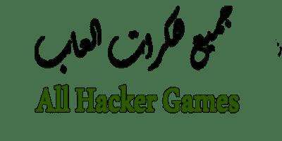"""تطبيق تهكير الالعاب""""game hacker app 2 شغال 100%"""