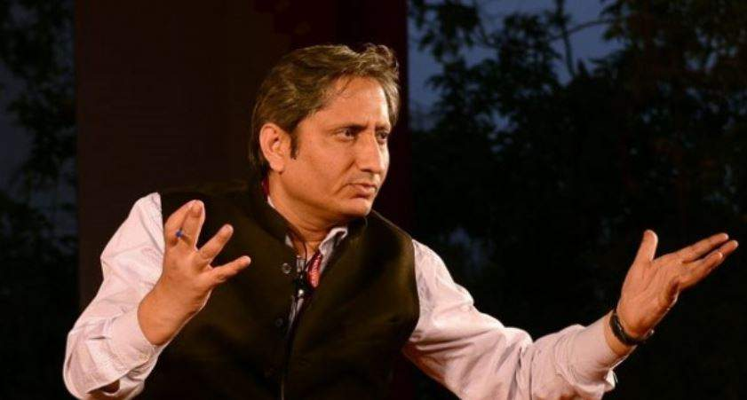 बिहार की गलियों से निकलकर आज पत्रकारिता में विश्वसनीयता के सबसे बड़े प्रतीक हैं रवीश कुमार