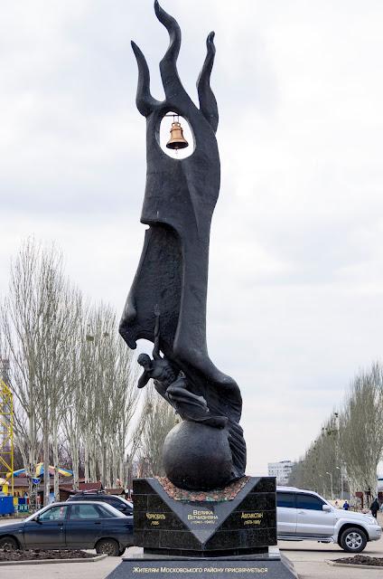 пам'ятник загиблим мешканцям Московського району