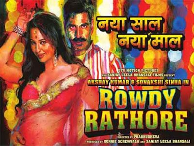 Vikramarkudu Movie Unknown Facts & It's All Remake Movies List - Ravi Teja 2006 Telugu