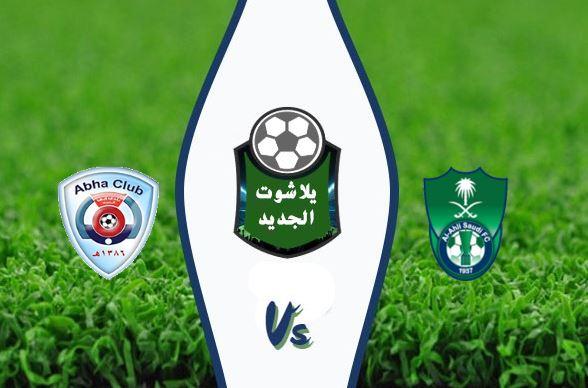 نتيجة مباراة الأهلي وأبها اليوم الأثنين 13-01-2020 الدوري السعودي