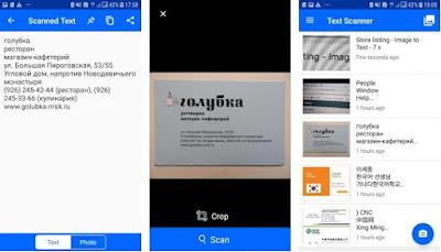تطبيق Text Scanner