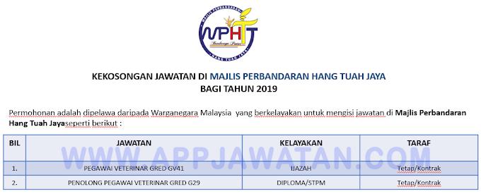 Jawatan Kosong di Majlis Perbandaran Hang Tuah Jaya.