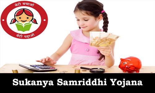 Sukanya Samriddhi Yojana | Sukanya Samriddhi Account