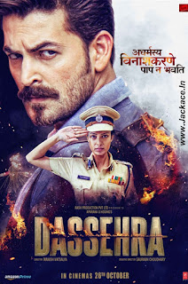 Dassehra First Look Poster 1