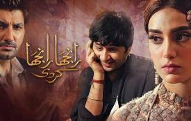 Ranjha Ranjha Kardi Episode 15 Reveiw - The beginning of Bond between Bhola and Noori - Showbiz Beat