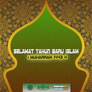 Gambar poster ucapan tahun baru islam psd - kanalmu