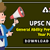 NDA General Ability Previous Year Papers: Download PDF