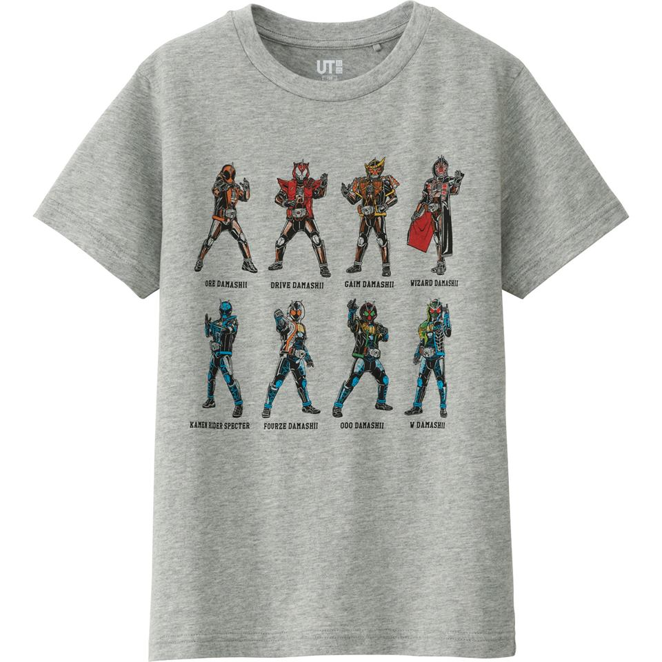 Uniqlo Japans Kamen Rider Ghost T Shirt Pics With Even Like Guardian Stripe Off White Putih S As We Featured The Shirts Shakespeare Eyecon Now Will Some Clear Of Following