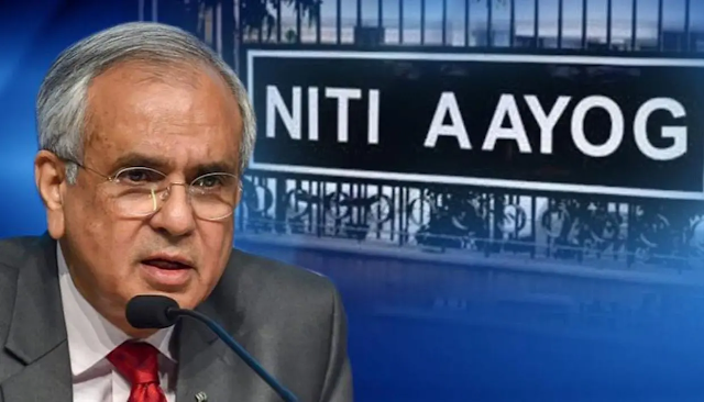 NITI+Aayog+Sounds+Alarm