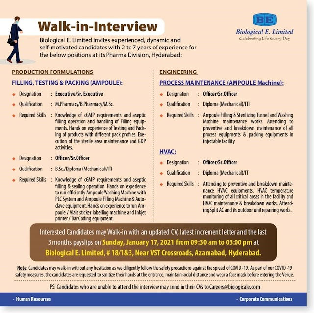 Biological E | Walk-in interview for Production &Engg on 17th Jan 2021