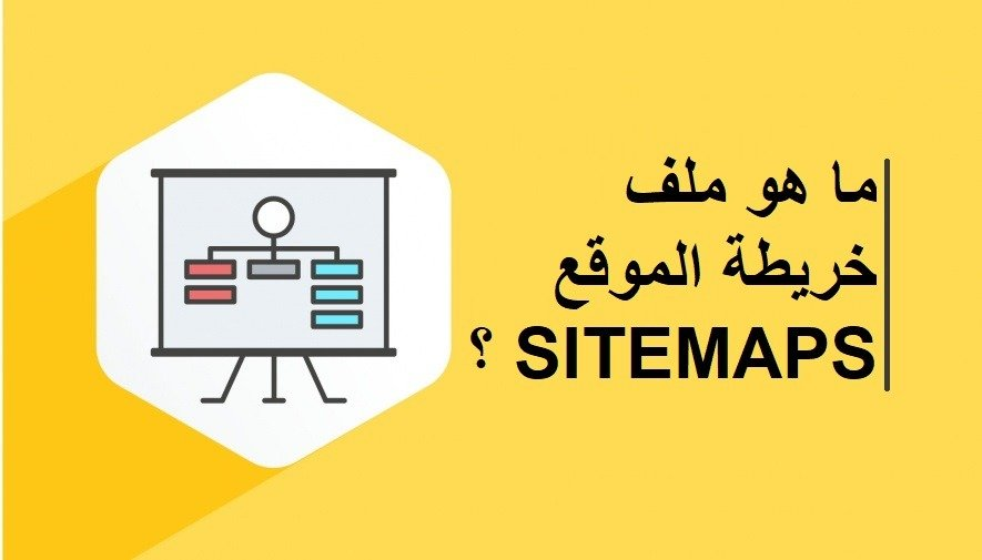 what-is-sitemap-and-how-to-create-one