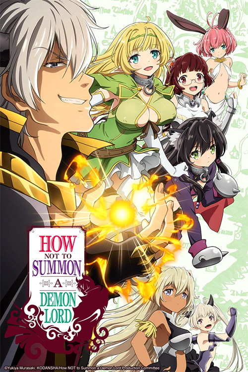 Isekai Maou to Shoukan Shoujo no Dorei Majutsu | Cover DVD | 12/12 |