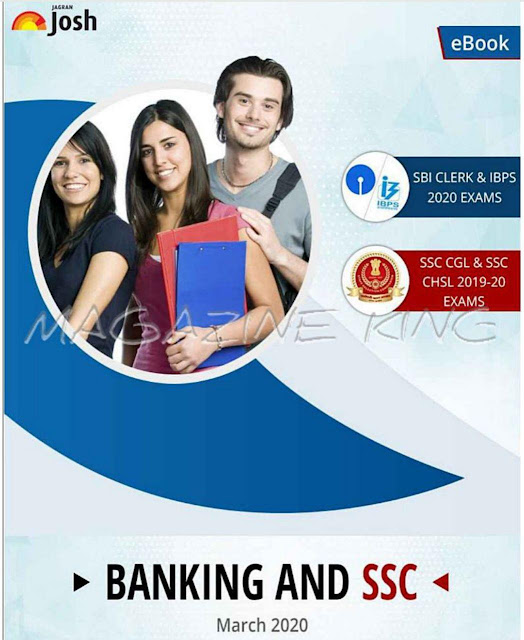 Jagran Josh Current Affairs (March 2020) : For SSC and Banking Exam PDF Book