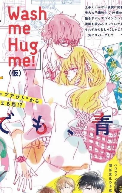 Wash me Hug me! es lo nuevo de Robico.