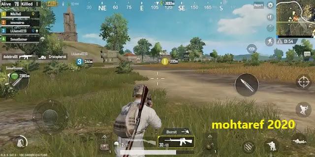 تحميل لعبة Pubg Mobile India للاندرويد