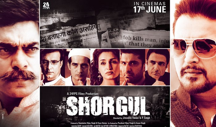 Latest Jimmy Shergil Movie SHorgul (2016) box office collection Verdict (Hit or Flop) wiki, report New Records, Overseas day and week end.