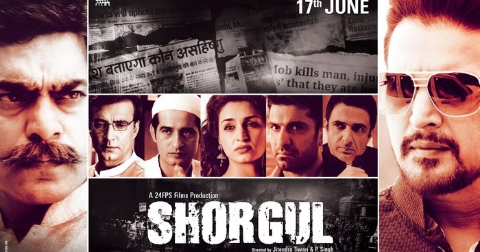 Shorgul movie box office collections with budget its - Box office collection of indian movies ...