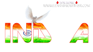 15 august png  15 august background png  15 august png background hd  indian flag png for picsart  15 august text png hd  cb background full hd 15 august  hair png by sr editing zone  cb background hd zip file download 2018