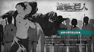Hellominju.com: 進撃の巨人アニメ第4期71話『現在公開可能な情報: 新生エルディア帝国』 | Attack on Titan EP.71