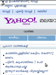Read Malayalam(or other complex script languages) on mobile using