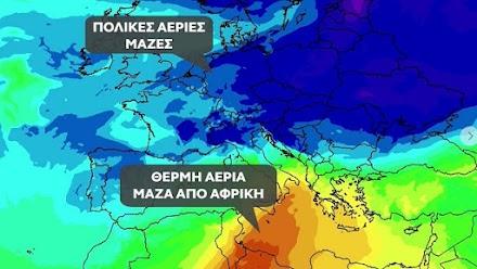 Μαρουσάκης : Αφρικανική ζέστη και μετά βαρυχειμωνία