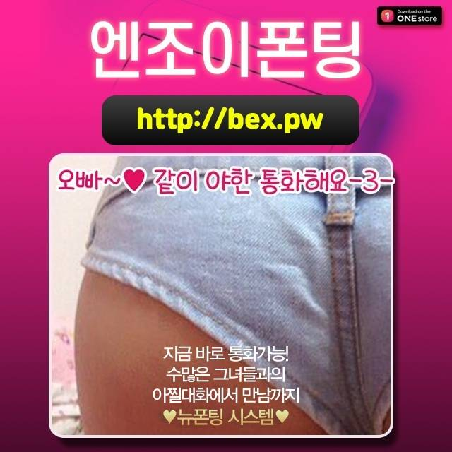 인천터미널남성니트