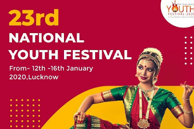 23rd National Youth Festival-2020 to be organized from 12th to 16th January, 2020