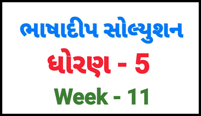 BHASHADIP SOLUTION STD-5 (WEEK-11)