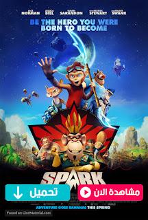 مشاهدة وتحميل فيلم Spark A Space Tail 2016 مترجم عربي
