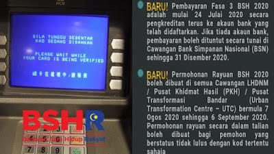 Permohonan Rayuan BSH 2020 Secara Online (Borang)