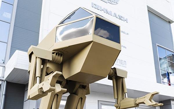 Kalashnikov Robot