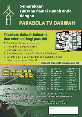 TV Dakwah