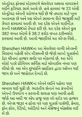 Screenshot_2020-02-07-16-20-52-538_com.whatsapp.w4b