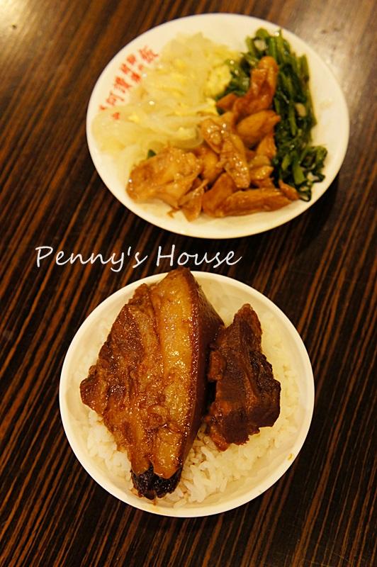 Penny's House: 【彰化北斗小吃】溪湖阿讚豬腳爌肉 北斗店 。入口即化的豬腳。連續燉煮兩天不關火。滷汁好下飯。