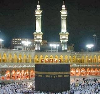 Cara Daftar Haji Plus, Cara Daftar Haji Regular, Cara Daftar Haji Plus Dan Regular,