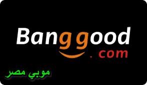 تحميل تطبيق banggood