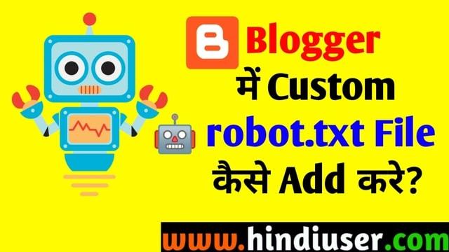 Robots.txt File क्या है, कैसे काम करती है और इसको Blogger में कैसे Add करे ?
