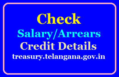 Does Your Salary /Arreas Credited or not to your Account? Check Online @ treasury.telangana.gov.in