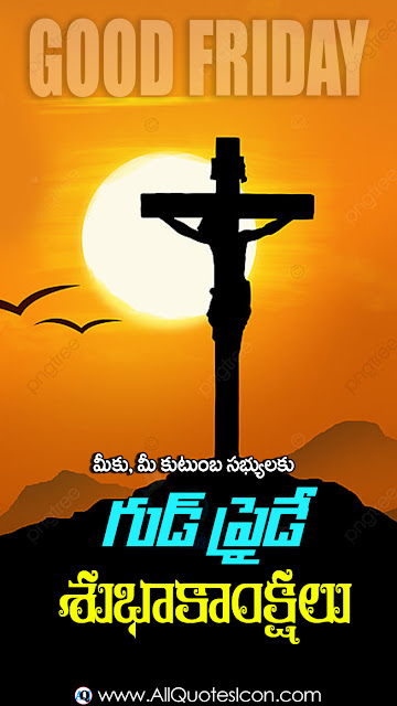 Best-Good-Friday-Telugu-quotes-HD-Wallpapers-Good-Friday-Prayers-Wishes-Whatsapp-Images-life-inspiration-quotations-pictures-Telugu-kavitalu-pradana-images-free