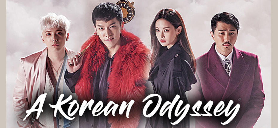 https://www.lachroniquedespassions.com/2018/04/a-korean-odyssey.html