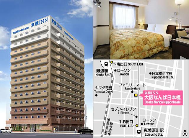 東橫INN 大阪難波日本橋 Toyoko Inn Osaka Nanba Nipponbashi