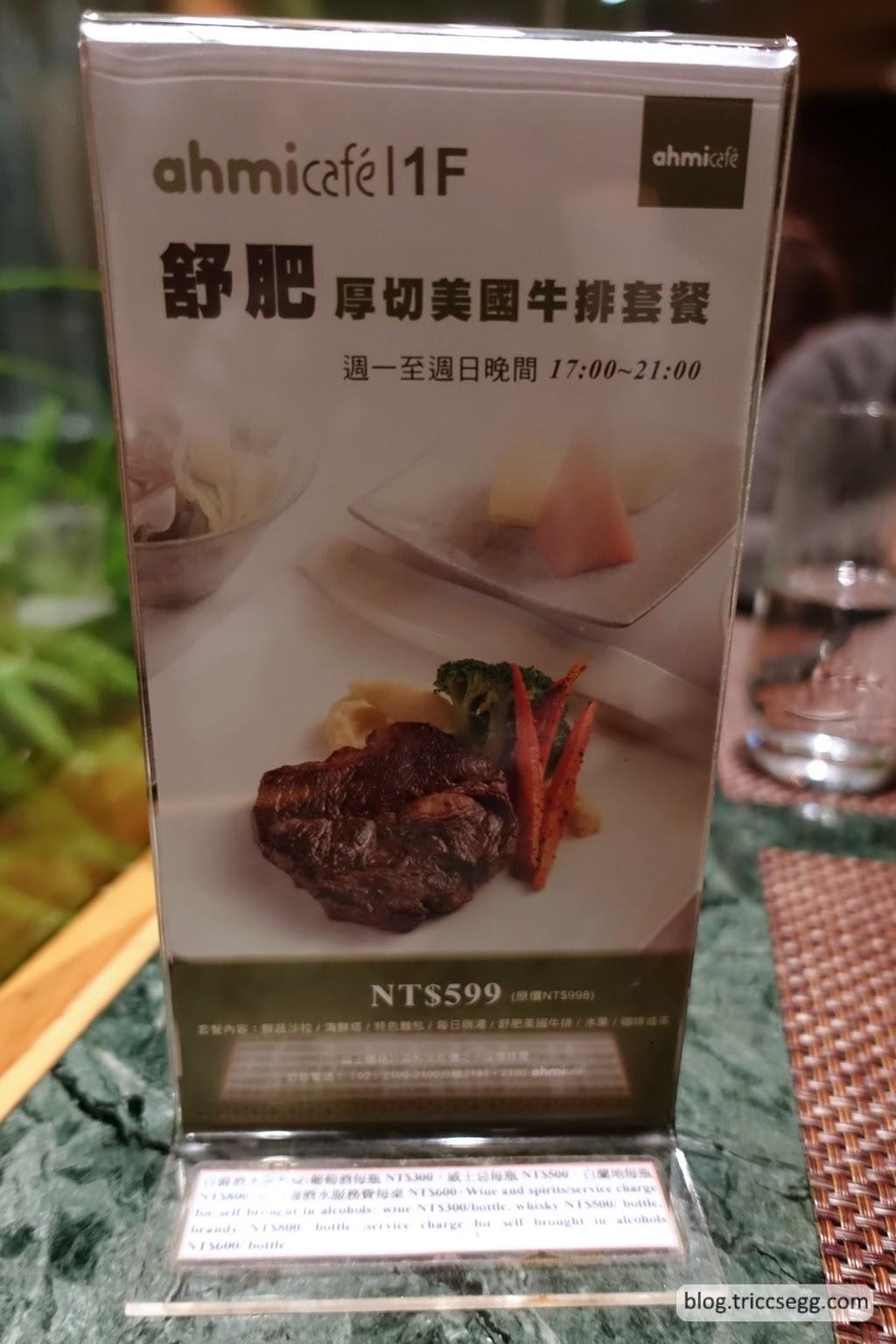 阿眉餐廳(8).jpg