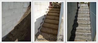 Заливка бетонной лесницы